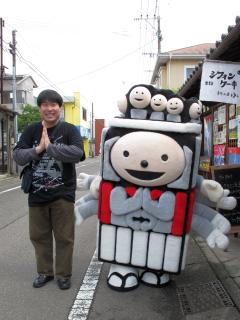 Taishikun01
