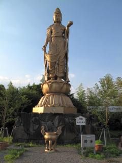 Kyusyu24