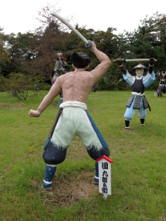 Sekigahara12aki06