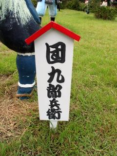 Sekigahara12aki07
