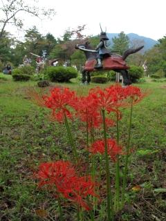 Sekigahara12aki10