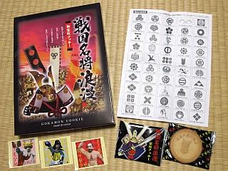Sekigahara12aki14