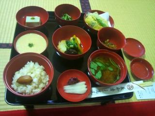 Takaosan01