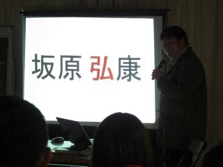 Fukkouonji121207