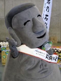 Manjisekibutsu15