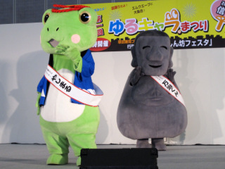 Manjisekibutsu17