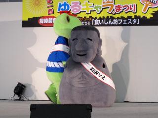 Manjisekibutsu18