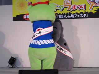 Manjisekibutsu19