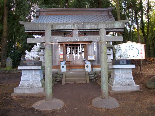 Hitsujijinjya01