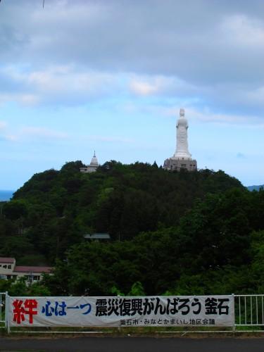 Tohokudaibutsu04
