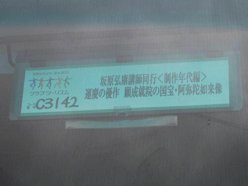 Ct150801