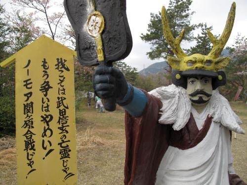 Sekigahara1101