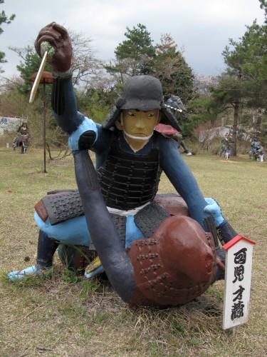 Sekigahara1104
