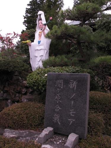 Sekigahara1116