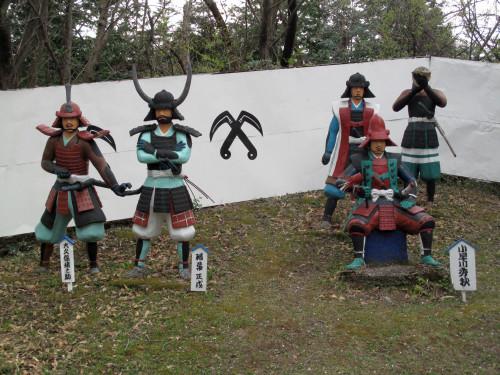 Sekigahara1118