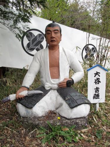 Sekigahara1123