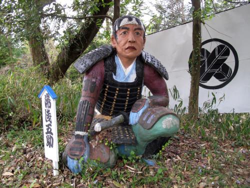Sekigahara1124