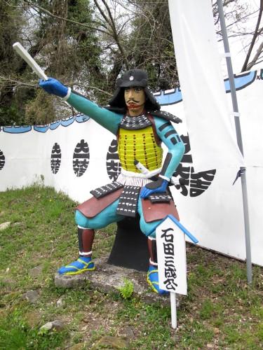 Sekigahara1125