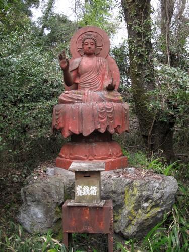 Sekigahara1130