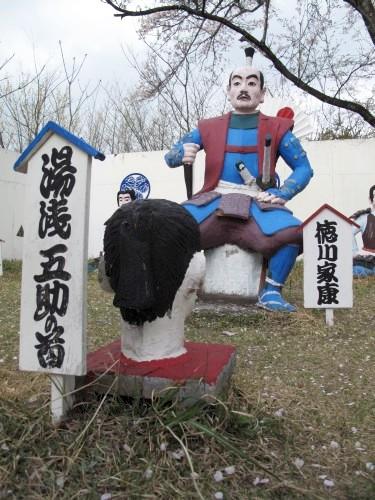 Sekigahara1132