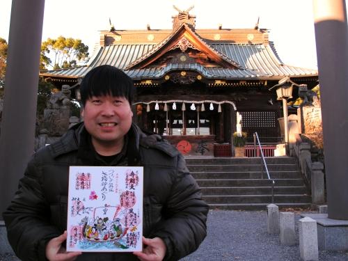 tatebayashi170101