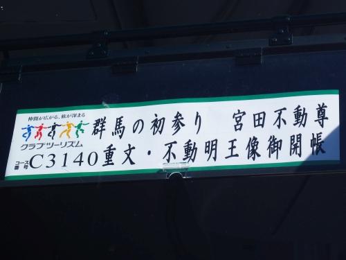 Ct170101
