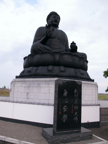 Hokkaidodaibutsu1722