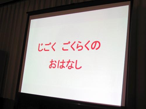 Fuefuki02