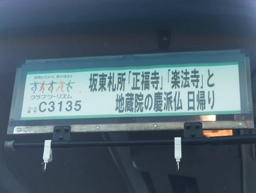 Ct181001