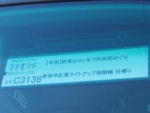 Ct18112301