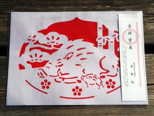 Takasakikannon181210