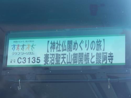 Ct190401