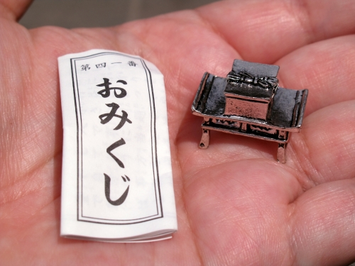Omikujihikikata14
