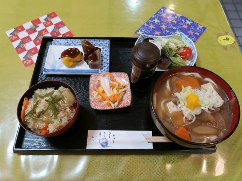 Fukuroususuharai13