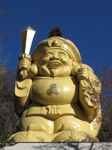 Gunmajisha02