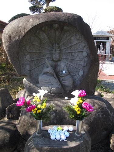 Gunmajisha12