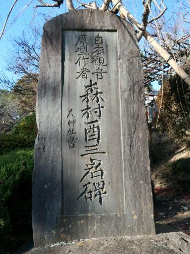 Morimuratorizo02
