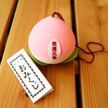 Omikujihigashi28